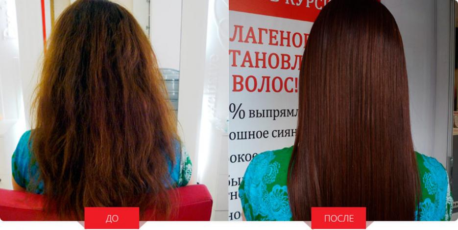 Восстановление сухих волос