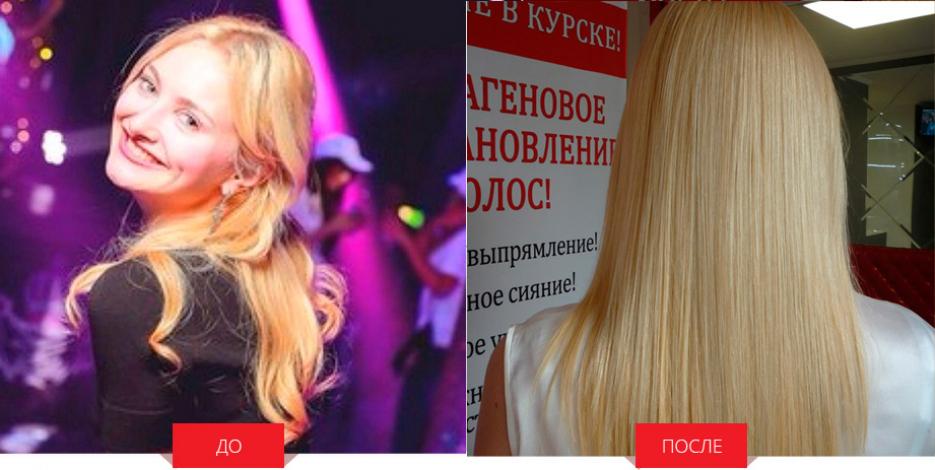 Лучшее восстановление волос